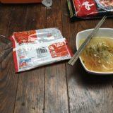 ベトナム土産、インスタントのフォーのお味は? 牛肉は?