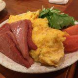 宮崎で沖縄料理が食べたい?それなら「しまうた」 幹事初心者にもおすすめ