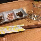 糀素弓 はなそゆみ/宮崎・ニシタチでうんと日本酒が飲めるバーはここ!
