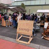 机が500円!みやざきエコクリーンプラザの環境フェスタは家具が安い!