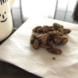 作り方は意外と簡単!自分でお安く作るピーナッツ黒糖のレシピ