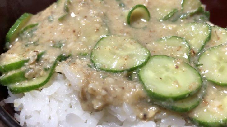 宮崎の冷や汁/ちゃんと手間ひまかけた、本当においしい祖母のレシピ
