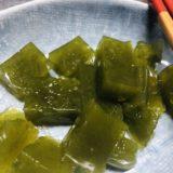まがり/宮崎の春の海藻で作るゼリーなおつまみ。ポン酢や酢味噌で。